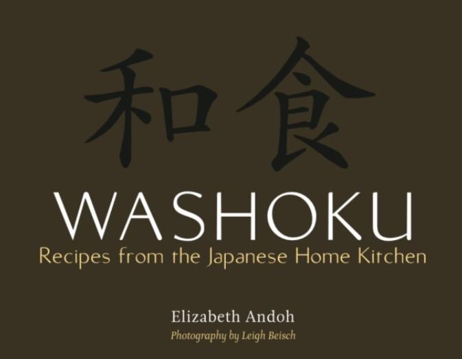 Washoku, la cuisine traditionnelle japonaise